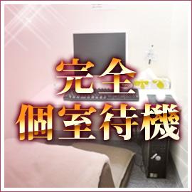品川/五反田/目黒・広尾アロマプリンセスの求人用画像_02