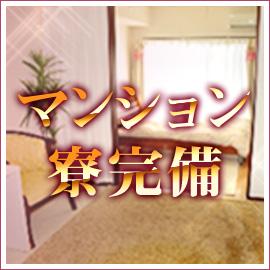 品川/五反田/目黒・広尾アロマプリンセスの求人用画像_03
