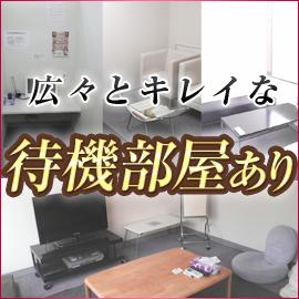 品川/五反田/目黒・品川ミセスアロマの求人用画像_02
