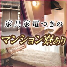 品川/五反田/目黒・品川ミセスアロマの求人用画像_03