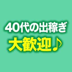 帯広市・人妻不倫処 桃屋 帯広店 の求人用画像_01