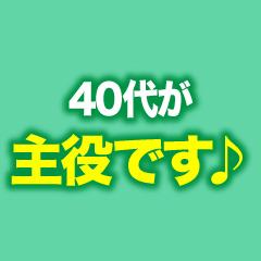 帯広市・人妻不倫処 桃屋 帯広店 の求人用画像_03