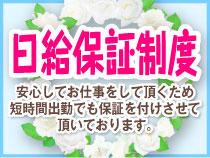 錦糸町/亀戸/小岩・きれい向上委員会の求人用画像_02