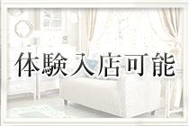 熊本市・麗嬢(熊本ブルーシャトーグループ)の求人用画像_01