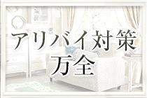 熊本市・麗嬢(熊本ブルーシャトーグループ)の求人用画像_02
