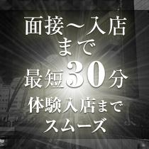 立川/八王子/福生・改札劇場の求人用画像_03