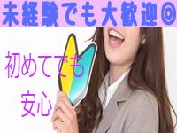 船橋市・ふぁいとくらぶ元気っ娘の求人用画像_01