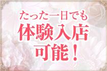 大阪ほか・クラブリップスの求人用画像_01