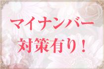 大阪ほか・クラブリップスの求人用画像_02