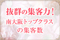 大阪ほか・クラブリップスの求人用画像_03