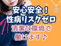 ミナミ(難波/日本橋…)・乙女の妄想の求人用画像_02