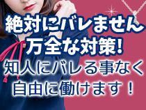 ミナミ(難波/日本橋…)・乙女の妄想の求人用画像_03