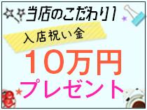 ミナミ(難波/日本橋…)・手コキ専門店オナクラステーション日本橋の求人用画像_03