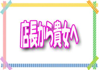 春日部市・回春手技治療院Hip's春日部の求人用画像_03