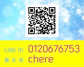 宇都宮市・Office Chere(オフィスシュエル)の求人用画像_03