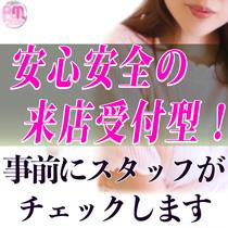 立川/八王子/福生・新妻物語の求人用画像_02
