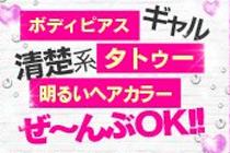 札幌市/すすきの・ギラギラナイトの求人用画像_02