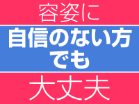 さいたま/大宮/浦和・もんぜつちじょ大宮の求人用画像_01