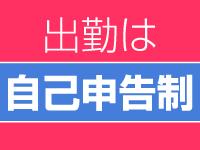 さいたま/大宮/浦和・もんぜつちじょ大宮の求人用画像_02