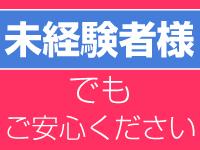 さいたま/大宮/浦和・もんぜつちじょ大宮の求人用画像_03