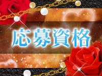 横浜市/関内/曙町・おじさま倶楽部の求人用画像_01