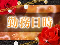 横浜市/関内/曙町・おじさま倶楽部の求人用画像_02