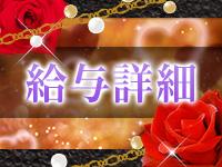 横浜市/関内/曙町・おじさま倶楽部の求人用画像_03