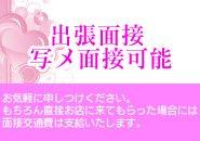 名駅/納屋橋・ハートインハートの求人用画像_01