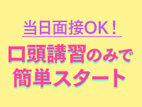 中洲・2980円の求人用画像_03