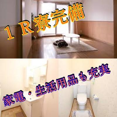 松江市・五十路マダム松江・米子店(カサブランカブループ)の求人用画像_01