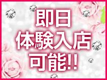 渋谷・きれい向上委員会渋谷店の求人用画像_01