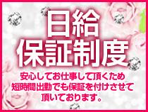 渋谷・きれい向上委員会渋谷店の求人用画像_02