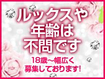 渋谷・きれい向上委員会渋谷店の求人用画像_03