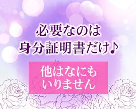 恵比寿/代官山…・蘭々の求人用画像_01
