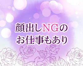 恵比寿/代官山…・蘭々の求人用画像_02
