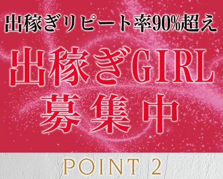 ミナミ(難波/日本橋…)・KIRAKIRAGirls~キラキラガールズの求人用画像_02