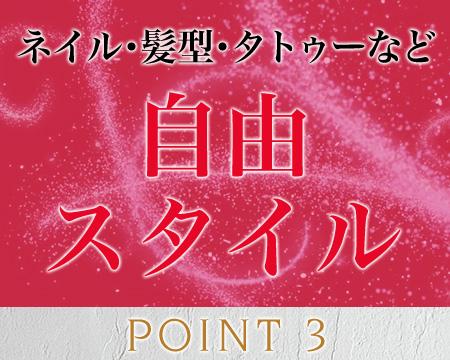 ミナミ(難波/日本橋…)・KIRAKIRAGirls~キラキラガールズの求人用画像_03