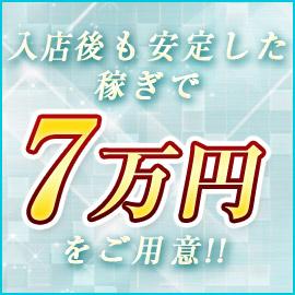 横浜市/関内/曙町・横浜プラチナの求人用画像_01