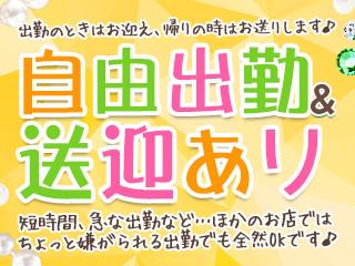 京都市・cunni need youの求人用画像_02
