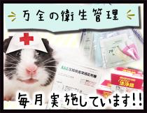 品川/五反田/目黒・GHR「ジーエイチアール」の求人用画像_03