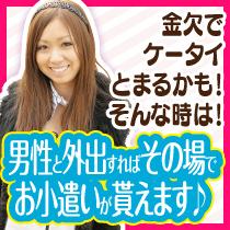 名駅/納屋橋・ナナカフェ 名古屋駅前店の求人用画像_02