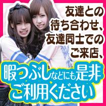 名駅/納屋橋・ナナカフェ 名古屋駅前店の求人用画像_03