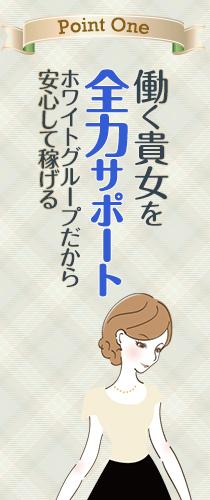 岡山市・熟専マダム-熟女の色香-の求人用画像_01