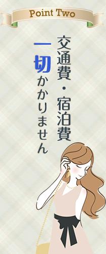 岡山市・熟専マダム-熟女の色香-の求人用画像_02