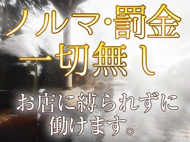 柏市/松戸市・松戸人妻花壇の求人用画像_01