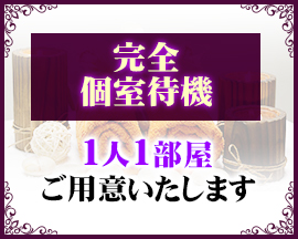 渋谷・アルカナスパの求人用画像_02
