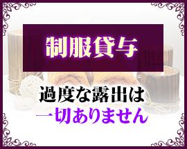 渋谷・アルカナスパの求人用画像_03