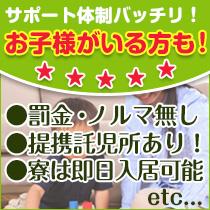立川/八王子/福生・奥様ランキング リアル妻の求人用画像_03