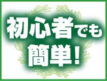 横浜市/関内/曙町・ふじこちゃんの求人用画像_01