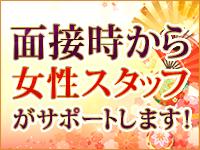 祇園・姫の乱の求人用画像_01